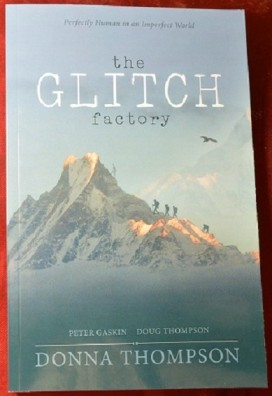 The Glitch Factory